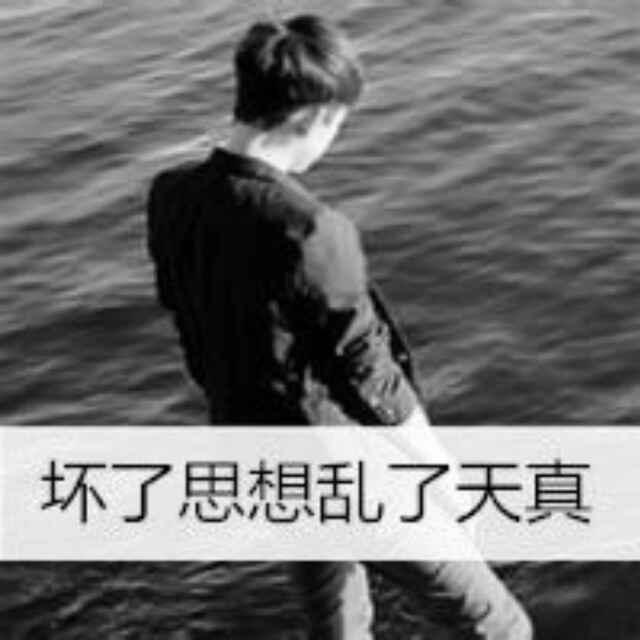 'esc   苏格成少??