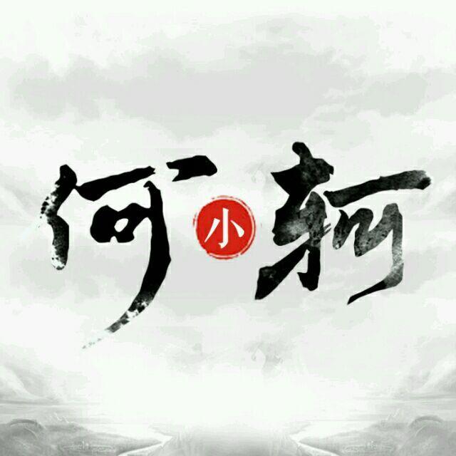 何小轲Yf
