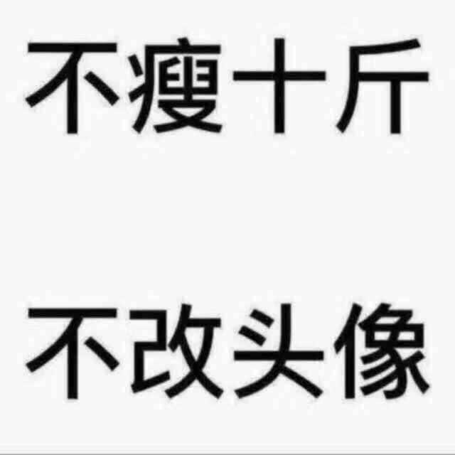 A微信男警官