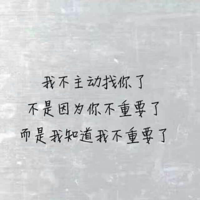 涵涵Eva