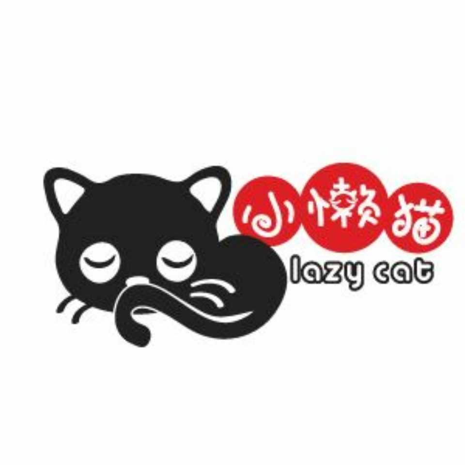 小懒猫? 杂货店