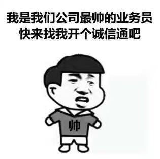 Alibaba .