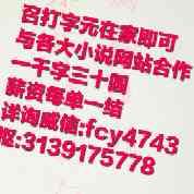 加威信fcy4743